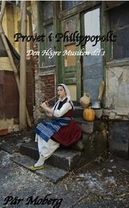 Den Högre Musiken (e-bok) av Pär Moberg