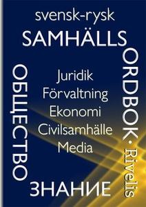 Svensk-rysk samhällsordbok (e-bok) av Eugene Ri