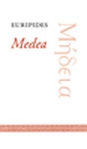 Medea (e-bok) av – Euripides