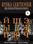 Ryska Lektioner 1
