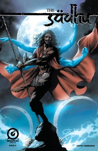 THE SADHU (Series 1), Issue 6 (e-bok) av Gotham