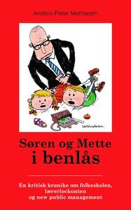 Søren og Mette i benlås (e-bog) af An
