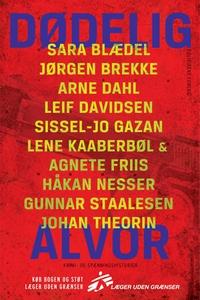 Dødelig alvor (e-bog) af Agnete Friis