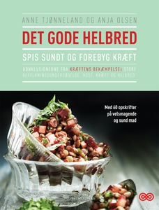 Det gode helbred (e-bog) af Anne Tjøn