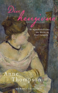 Din hengivne (e-bog) af Anne Thompson