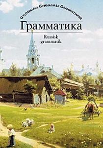 Grammatika (e-bog) af Erik Bach Niels