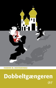 Dobbeltgængeren (e-bog) af Fjodor M.