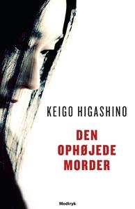 Den ophøjede morder (e-bog) af Keigo