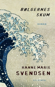 Bølgernes skum (e-bog) af Hanne Marie