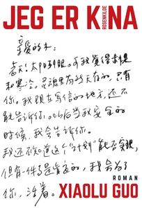 Jeg er Kina (e-bog) af Xiaolo Guo